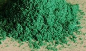 Copper carbonate feed grade